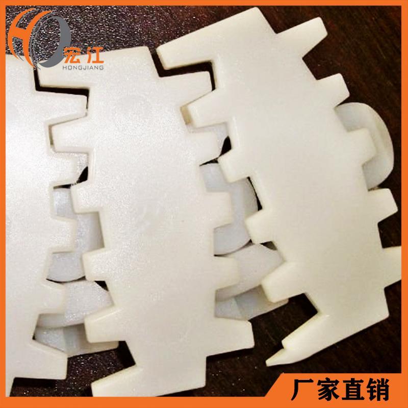 输送设备配件转弯输送机传动链齿型柔性塑料链板XH103 3