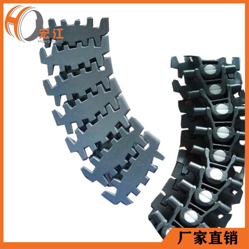 输送设备配件转弯输送机传动链齿型柔性塑料链板XH103 2