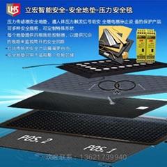 立宏安全地毯,压力传感器安全地垫,安全毯