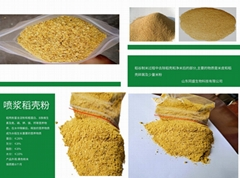 Spray rice shell powder feed raw materials with sheng factory prices