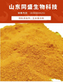 Corn protein powder animal feed additives manufacturer price 4