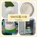 Sheep feed additive ammonium chloride