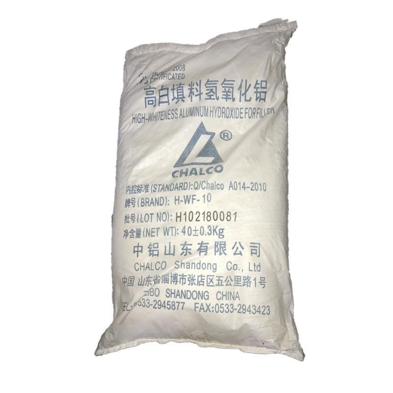 氢氧化铝 1