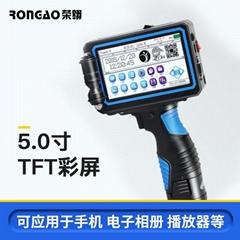5寸TFT液晶屏IPS显示屏裸屏MIPI接口手持设备仪器仪表1280p宽温