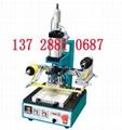 皮革燙金機塑料商標烙印竹木製品燙印機工藝品燙印廚具傢具壓印機 1