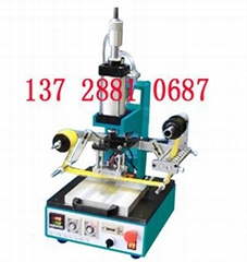 皮革燙金機塑料商標烙印竹木製品燙印機工藝品燙印廚具傢具壓印機