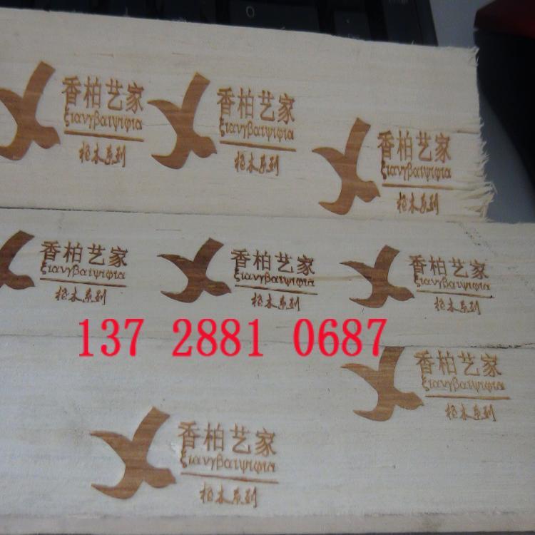 手壓式竹木皮革塑膠烙印機商標logo烙印壓花熱壓機傢具打標機燙印機 3