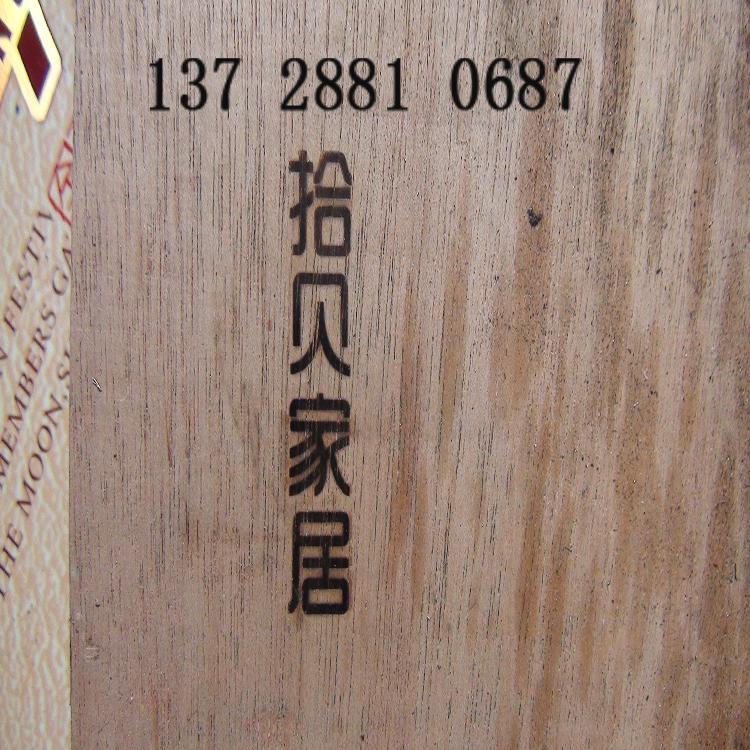 手壓式竹木皮革塑膠烙印機商標logo烙印壓花熱壓機傢具打標機燙印機 4