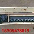 T10锤式钉扣机 气动锤式钉扣
