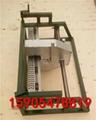 SK-1000手拉式钉扣机
