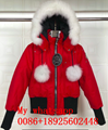 Wholesale Moose Knuckles down jackets Moose Knuckles Men and Women jackets