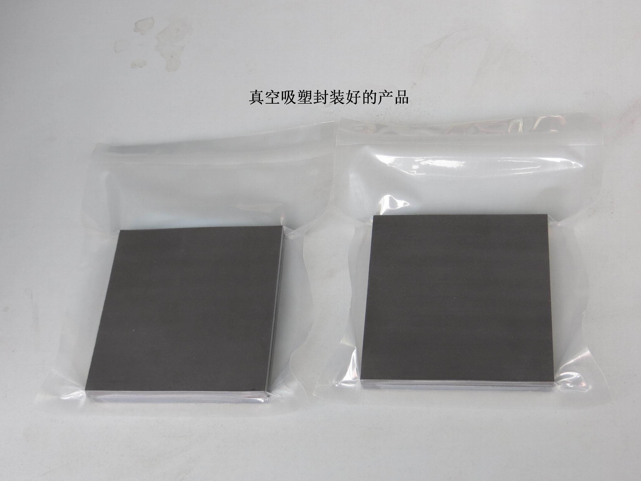 flexible NdFeB magnet 3