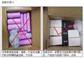馬來西亞鋰電池雙清包稅專線