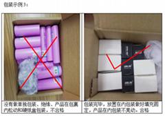马来西亚锂电池双清包税专线