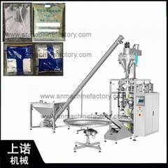 Automatic Vertical 2kg Washing Powder Filling Packing Machine