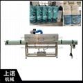 蒸汽收缩炉用于热收缩套标机