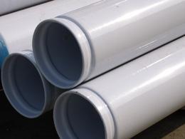 礦用環氧樹脂塗層復合鋼管 4