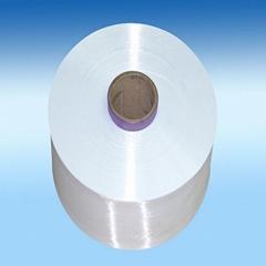Direct selling 45D/8F semi-light polyamide filament yarn