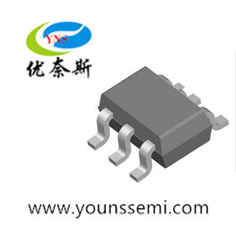优奈斯专业代理NT6008D支持QC3.0 FCP协议IC  NT6008D长期库存现货 2