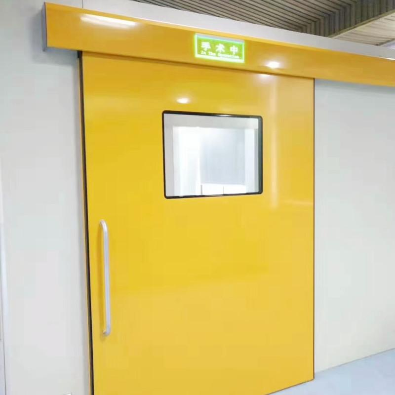 Hospital Hermetic Automatic Sliding Door    4