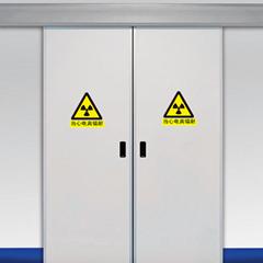 Hospital X-ray Shielding Automatic Sliding Door