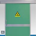 Hospital X-ray Shielding Automatic Sliding Door   2