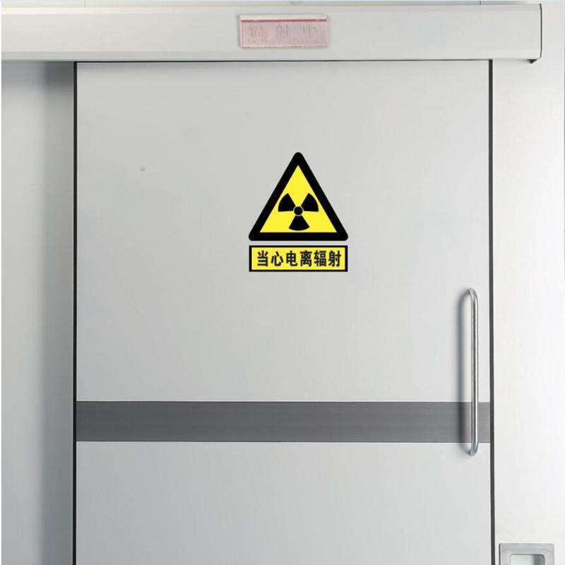 Hospital X-ray Shielding Automatic Sliding Door   3