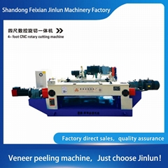 Four-foot CNC veneer peeling machine