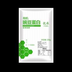 優承豌豆豌豆蛋白