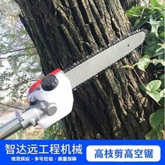 厂家直销高枝剪高空锯1-6米杆汽油园林锯 多功能高空剪可定制