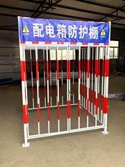 现货供应电箱围栏网