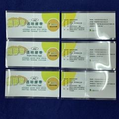 七色印刷环保管状收缩膜 /热缩膜