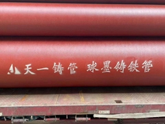 DN900--DN1200 ISO2531 Ductile Cast Iron Pipe Class K9/C40/C30 For water supply