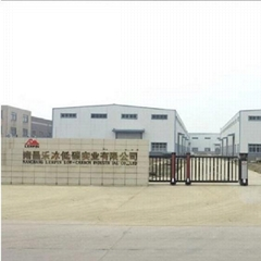 Nanchang Lerpin Low Carbon Industrial Co., Ltd.