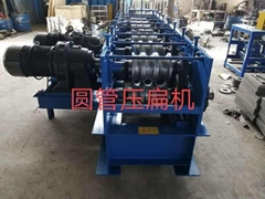 Cavey pipe pressure elliptical machine