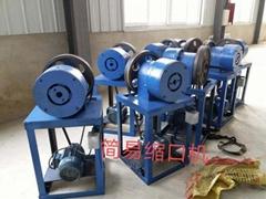 Kay WeiGang tube reducing machine