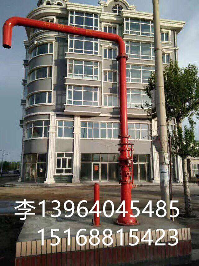 中國供應藝朮型消防水鶴廠家直銷 3