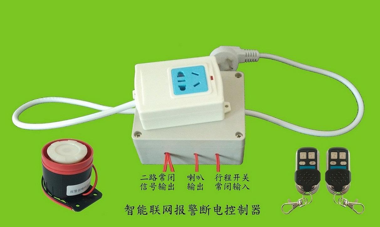 供應電動捲簾門用地鎖--聯網報警控制器 1