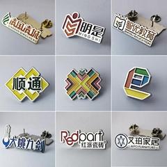 烤漆珐琅金属徽章定制厂家免费设计全国送货