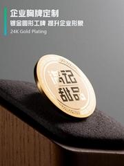 厂家直销质量保证不锈钢胸牌定做 别针式酒店员工胸牌 金属胸牌定制