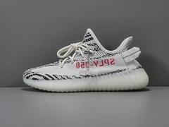 yeezy boost 350 V2 ZEBRA shoes