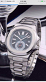PATEK PHILIPPE Nautilus Moon Phases Si  er Watch BOX & PAPERS 19