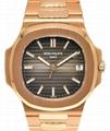 Patek Philippe Nautilus 18k Rose Gold Brown Dial Mens Watch Box/Papers 5711/1R 2
