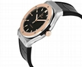 Hublot Classic Fusion Automatic Matte Black Dial Men's Watch