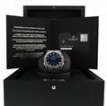 Hublot Classic Fusion Titanium Automatic 45 mm Blue