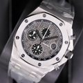 Audemars Piguet Royal Oak Offshore Chronograph 42mm 26470ST Grey Dial