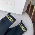 Balmain Skye logo detailed stretch knit ankle boots Balmain knit sock boots