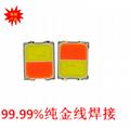 2835黄白双色温灯珠 2835双色贴片led灯珠 5