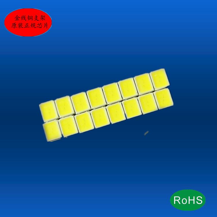 0.2W 2835白光LED贴片灯珠 SMD2835白光 1