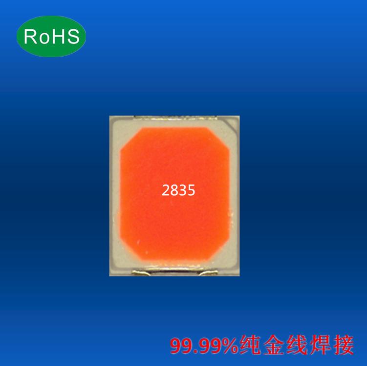 超亮0.2W 0.5W 2835点粉黄LED贴片灯珠 SMD2835 2